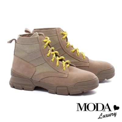 短靴 MODA Luxury 個性工裝登山風牛麂皮拼接短靴-米