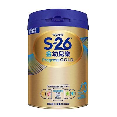 【惠氏 S-26】金幼兒樂幼兒成長配方1-3歲(850gx9罐)