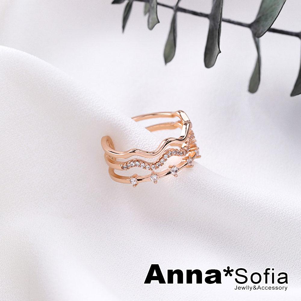 【3件5折】AnnaSofia 波線點鑽款 三層開口戒指(金系)