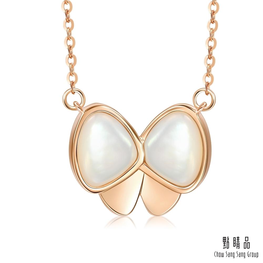 點睛品 Daily Luxe 優雅蝴蝶結  珍珠貝母18K玫瑰金項鍊
