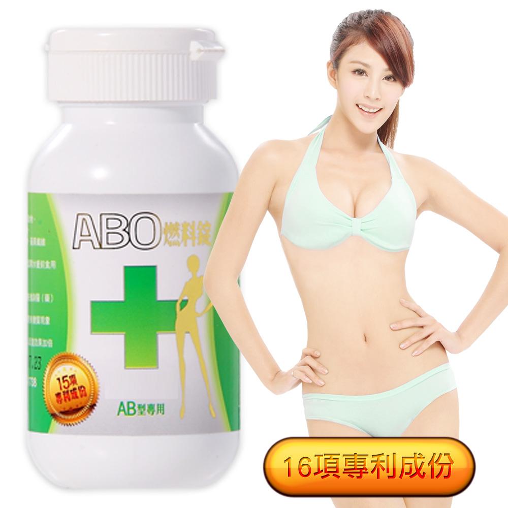 Minibody纖活 AB型救急纖(60顆/瓶)