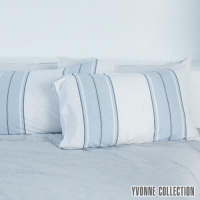 YVONNE COLLECTION 直條紋枕套-冰灰藍/ 淺灰白