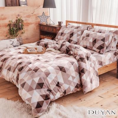 DUYAN 竹漾-100%法蘭絨-雙人床包兩用毯被四件組-焦糖瑪奇朵
