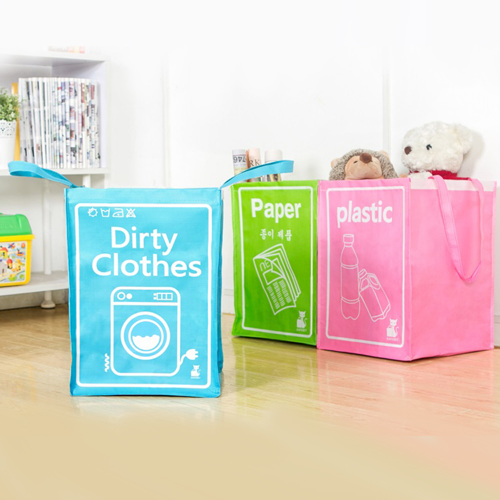 E.City_大容量可折疊衣物玩具收納野餐購物萬用袋(2入)