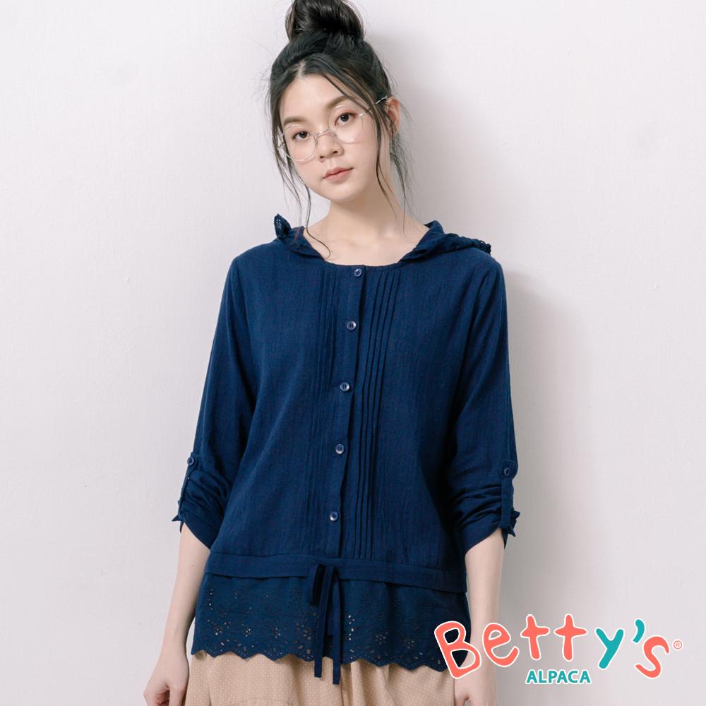 betty's貝蒂思 連帽拼接蕾絲繡花開襟上衣(深藍)