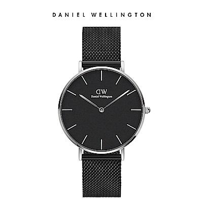 DW 手錶 官方旗艦店 36mm銀框 Petite 寂靜黑米蘭金屬