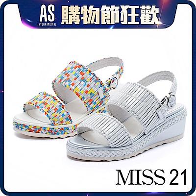 涼鞋 MISS 21 清新迷人條紋編織楔型涼鞋-彩 / 銀