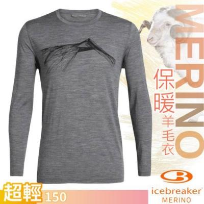 Icebreaker 男新款 美麗諾羊毛 TECH-LITE 圓領長袖休閒上衣_灰