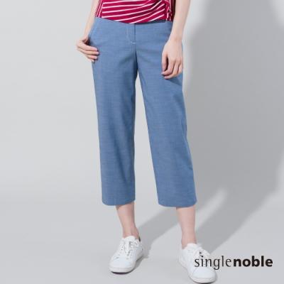 獨身貴族 經典百搭壓線裝飾八分褲(2色)