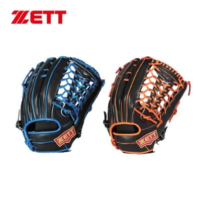 ZETT 50系列棒壘手套 13吋 野手通用 BPGT-5038