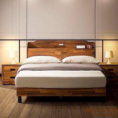 日本直人木業-STYLE積層木圓弧5尺雙人附插座立式全木芯板床組
