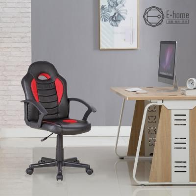 [時時樂限定] E-home Beetle甲殼蟲賽車型電競椅-兩色可選