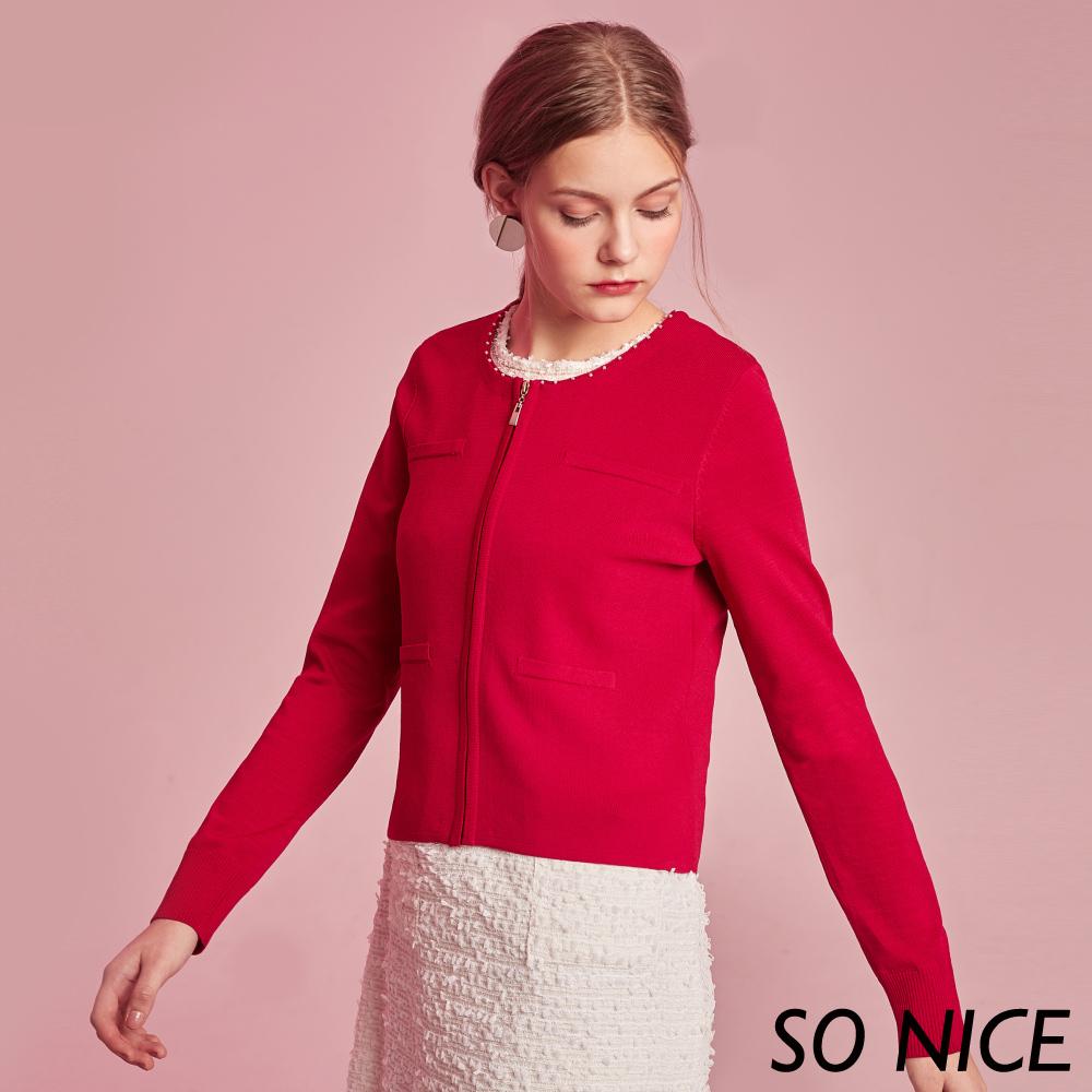 SO NICE優雅珍珠飾邊針織小外套