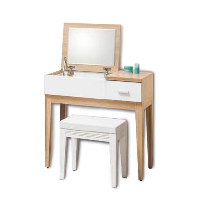 柏蒂家居-維也納2.5尺掀式鏡台/化妝桌/梳妝台(贈化妝椅)-76x40x76cm