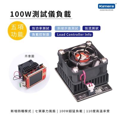 POWER-Z KT002 100W 負載模組 (不含KT002測試儀)