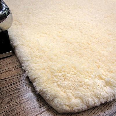 范登伯格 - 薇琪 日本輕柔防螨地毯 - (黃 - 160x240cm)