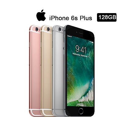 【福利品】Apple iPhone 6s Plus 128G 9成5新