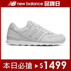 [品牌日限定]New Balance 復古鞋
