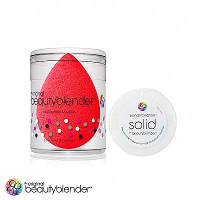 beautyblender 原創美妝蛋-紅毯紅限量超值組(蛋+清潔皂-白色0.5oz)