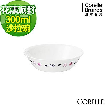 CORELLE康寧 花漾派對300ml沙拉碗
