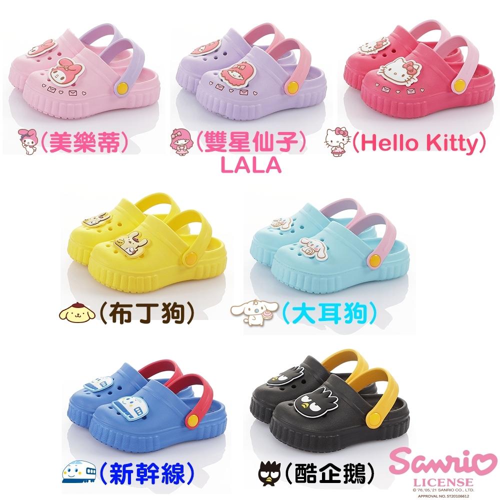 Sanrio三麗鷗 限定款童鞋 護趾極輕量Q彈減壓洞洞鞋拖鞋涼鞋-共6款