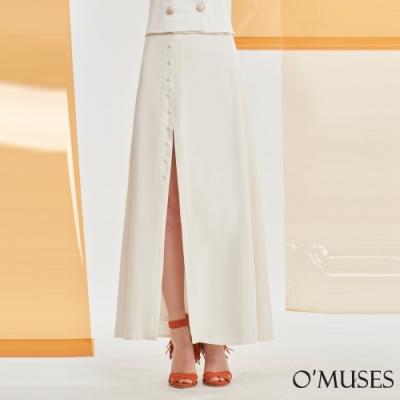 OMUSES 排釦前開岔A-Line長裙