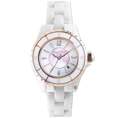 RELAX TIME 經典陶瓷系列手錶-粉貝(RT-93-12)