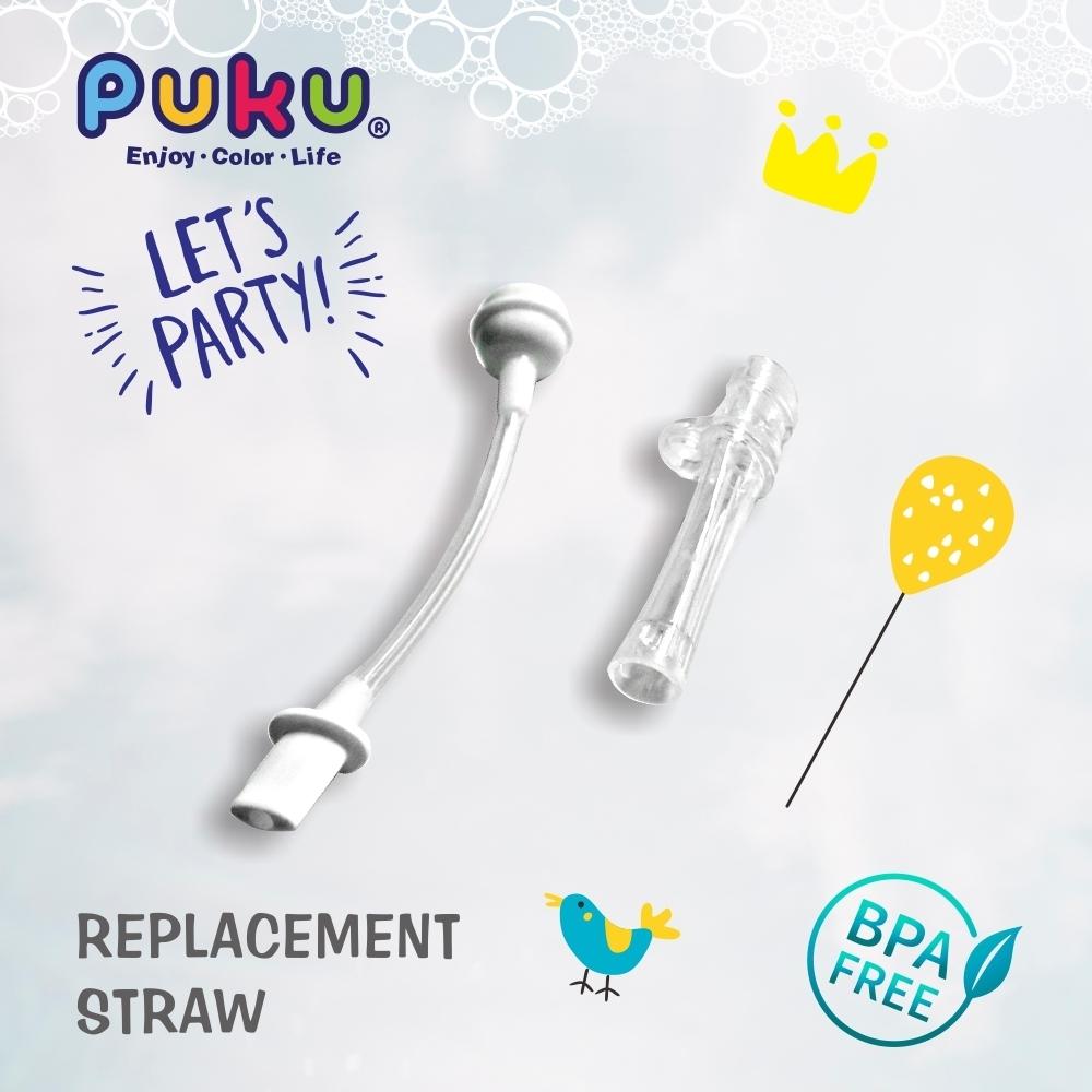 【PUKU】派對水杯替換如意珠吸管