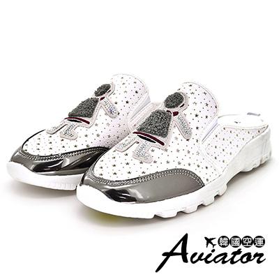 Aviator*韓國空運-正韓製童趣娃娃洞洞皮革穆勒鞋懶人鞋-白
