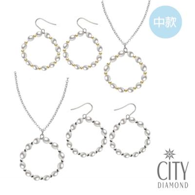 City Diamond引雅【手作設計系列 】天然米粒珍珠甜圈套組/項鍊/耳環-中