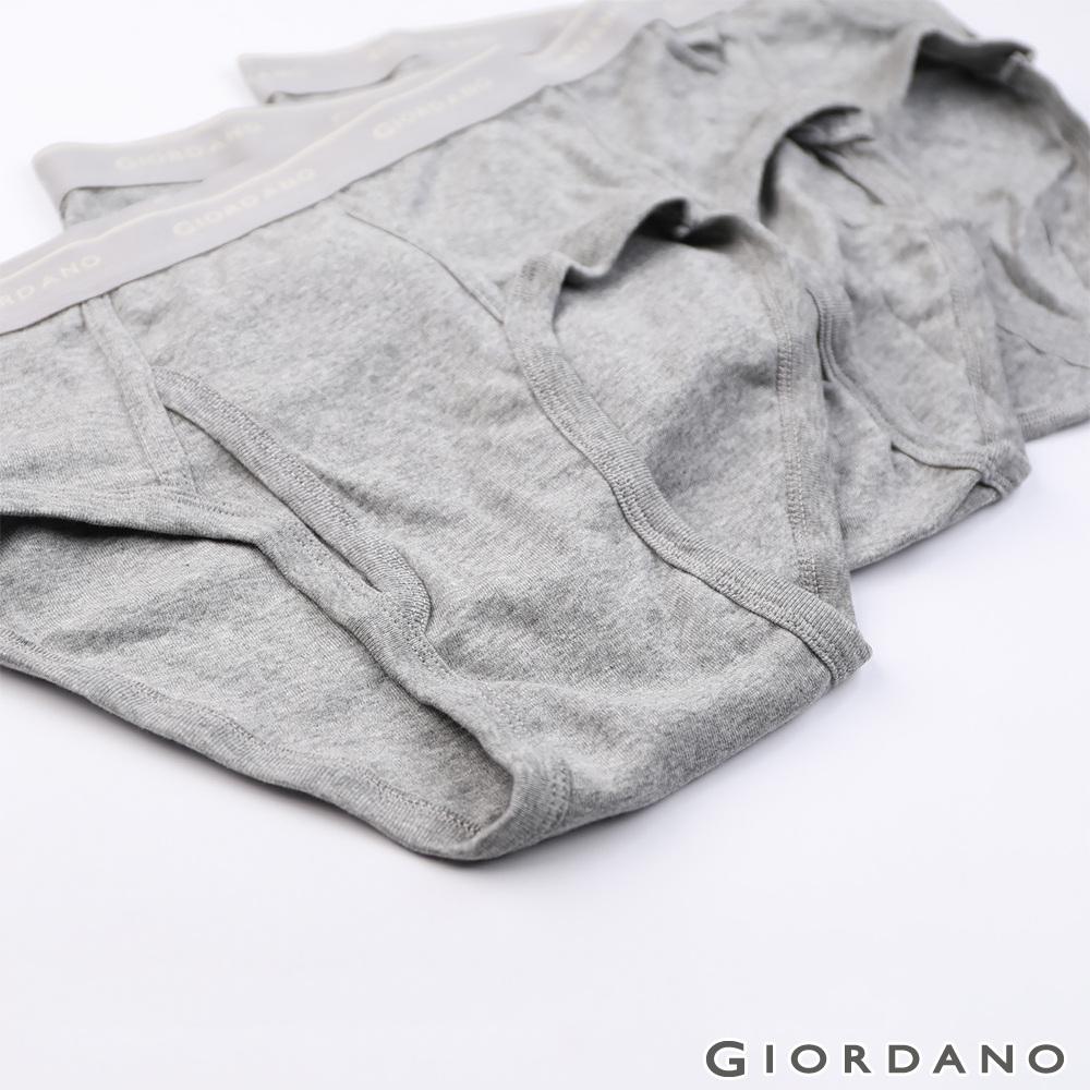 GIORDANO 男裝素色棉質三角內褲(六件裝) - 22 灰
