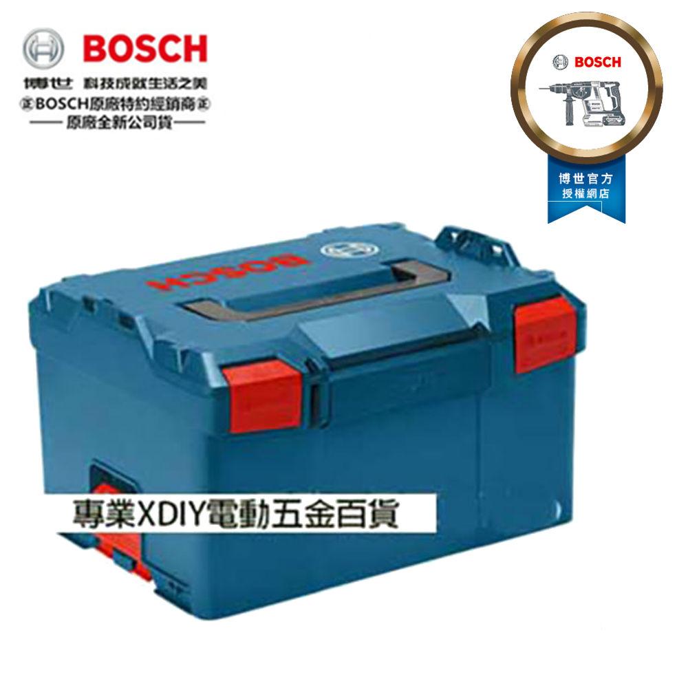 2018新款 德國原裝 BOSCH L-BOXX 238(大型) 耐衝擊 收納 系統工具箱