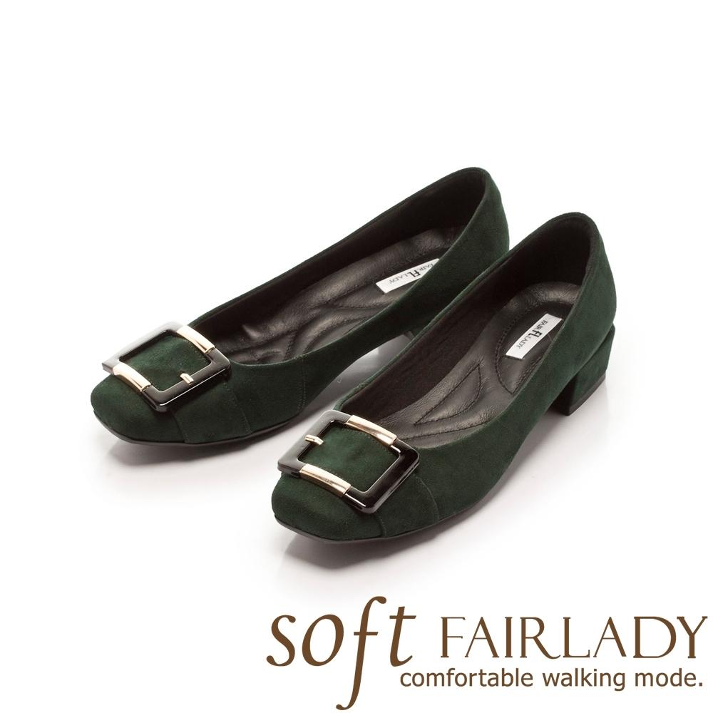 Fair Lady Soft芯太軟 異材質拼接扣帶方頭低跟鞋 綠
