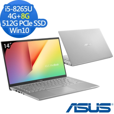 ASUS X412FA 14吋筆電 i5-8265U/4G+8G/512G/Win10特仕