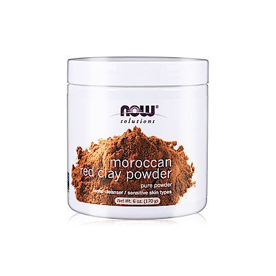 NOW 摩洛哥紅土泥膜(6oz/170g) Red Clay Powder Morocca