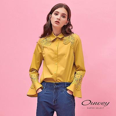 OUWEY歐薇 水溶蕾絲剪接微縷空襯衫上衣(黃)