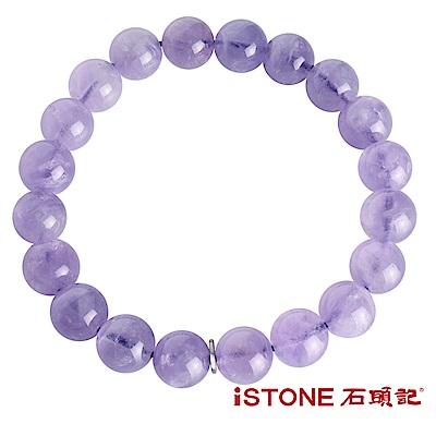 石頭記 紫玉手鍊-品牌經典-10mm