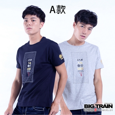 [時時樂限定]BIG TRAIN 經典男款印花T-兩件組(8款選)