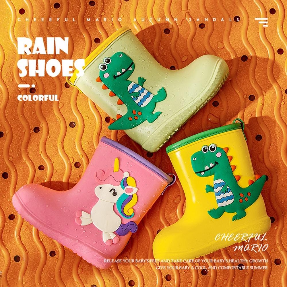 【Cheerful Mario】立體造型兒童雨鞋 (3色任選)