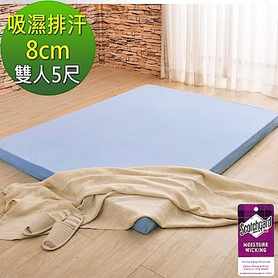 LooCa 綠能涼感護背8cm減壓床墊-雙人 搭吸濕排汗表布