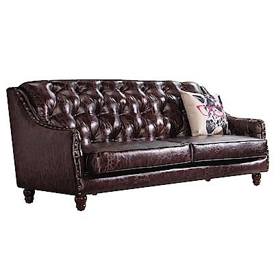 品家居 布拉可透氣皮革沙發三人座-183x83x82cm免組
