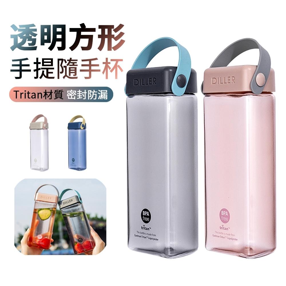 ANTIAN 日系簡約透明防摔Tritan水瓶500ML-附便攜拎繩(快)
