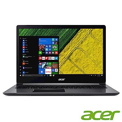 Acer SF315-51G 15吋筆電(i5-8250U/MX150/256G+1T/灰