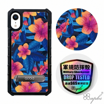 apbs iPhone XR 6.1吋專利軍規防摔立架手機殼-花語-東雲草