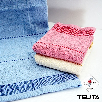 TELITA 方格紋緹花易擰乾毛巾(3入組)