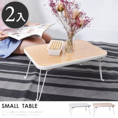 凱堡 簡約配色小摺疊桌28x43x20cm(<b>2</b>入)邊桌/和室桌/矮桌
