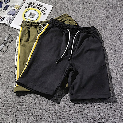 BBuyGlasses 側邊英文運動休閒棉質短褲