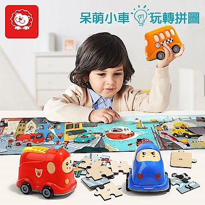 萌萌車酷炫拼圖玩具車3入組(24m+)