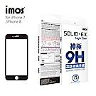 iMOS Apple iPhone 7/8 神極3D版 抗菌玻璃螢幕保護貼(黑邊)