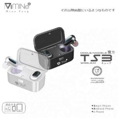 【MINE】MCK-TS3 魔方真無線藍牙耳機 TWS(MIT製造)